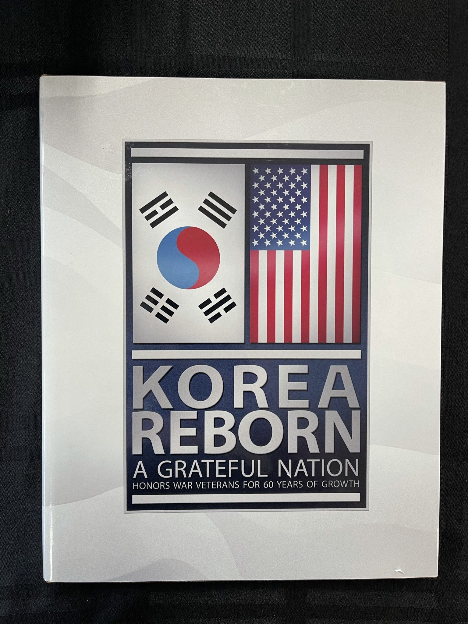 "Featured image for ""Korea Reborn"""